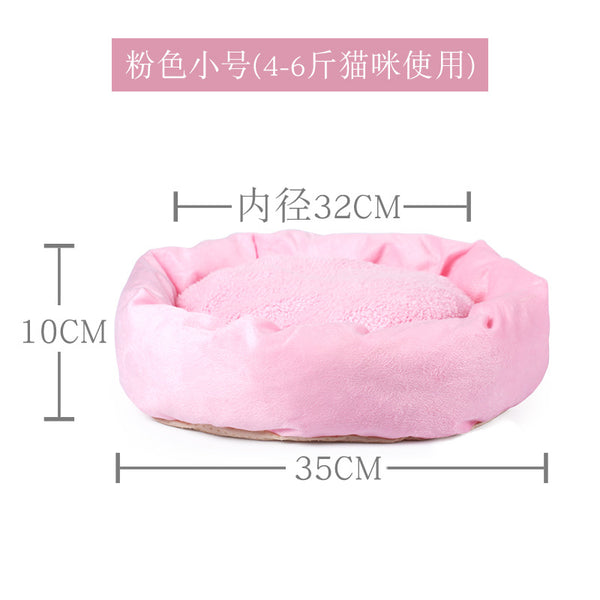 High Quality Pet Dog Cat Bed Cottony Fabric Pastel Pink (Small)
