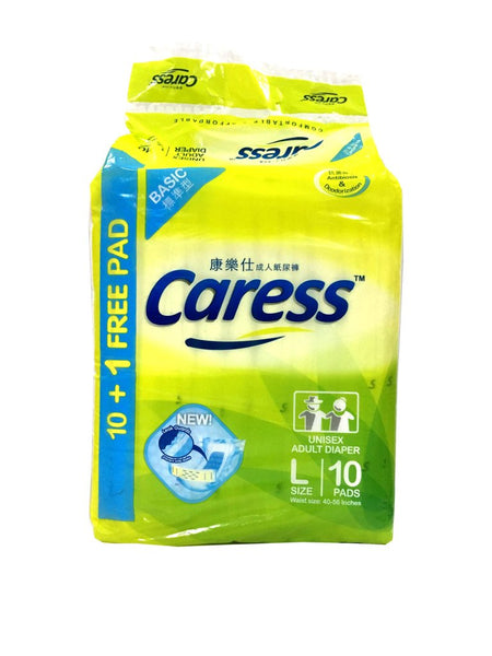Caress Basic Adult Diaper (Large) 1 Pack