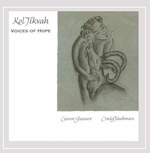 Kol Tikvah: Voices of Hope