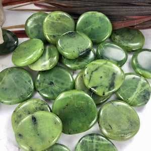 Nephrite Jade | Smooth Stone | Ajna Jewels & Gems | Crystal Shop | Brisbane | Australia