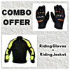 Laundry Service - Pack of 2 - Moto Gloves and Jacket