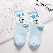 "Load image into Gallery viewer, ""Milk"" Socks"