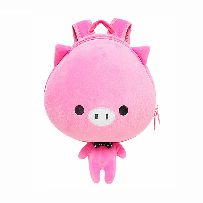 Supercute Piggy Backpack