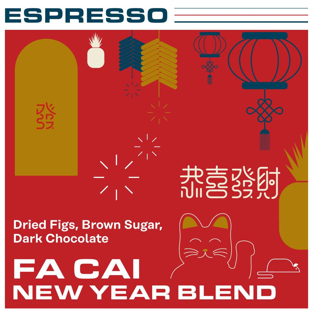 Fa Cai (New Year Blend)