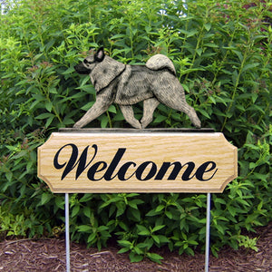 Norwegian Elkhound DIG Welcome Stake - Michael Park, Woodcarver