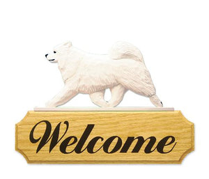 Samoyed DIG Welcome Sign