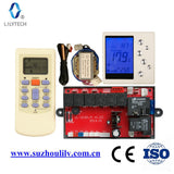 ZL-U10D, Universal Cabinet AC Control, Accurate Defrost, Free Shipping