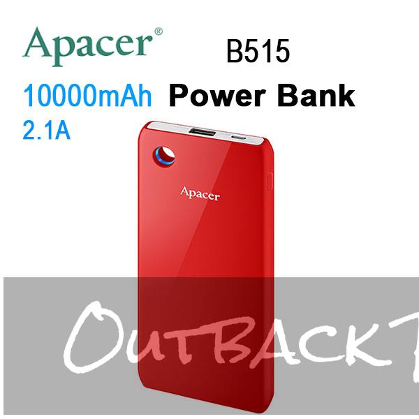 APACER Mobile Power Bank B515 10000mAh Red RP