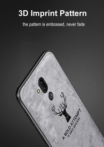 Elegance Fabric Phone Case For Huawei