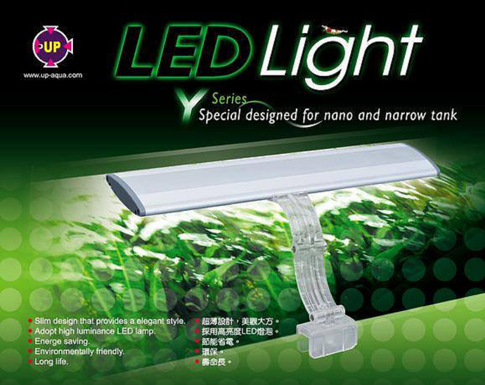 Up Aqua Y Series LED Nano Light - Seven Fishes