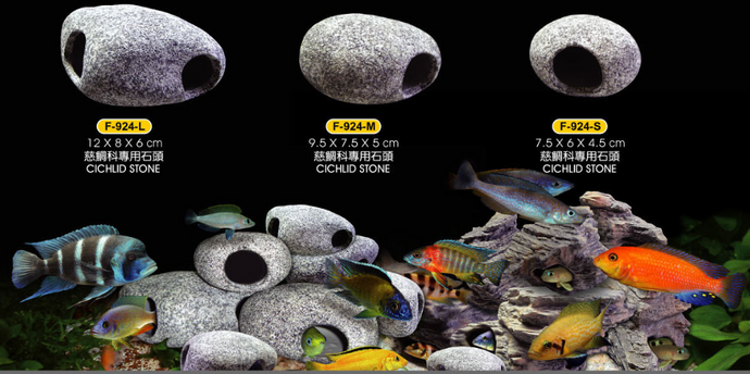 Up Aqua Ceramic Cichlid Rock Cave - Seven Fishes