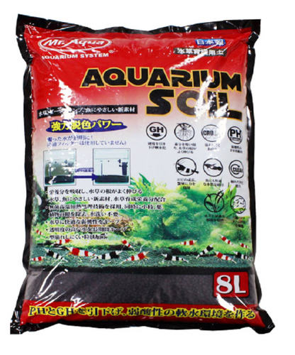 Mr Aqua Aquarium Soil - Seven Fishes