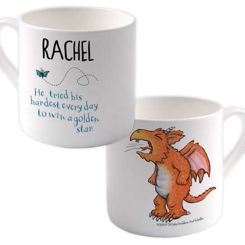 """He tried his hardest"" Zog Personalised Large Bone China Mug"