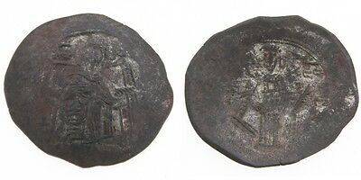 1185-1195 Byzantine Billon Aspron Trachy Isaac II Angelos Virgin Mary Jesus