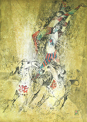 """Circus III"" By Hoi Lebadang Signed Ltd Edition #19/275 Lithograph 29 1/2""x20"""