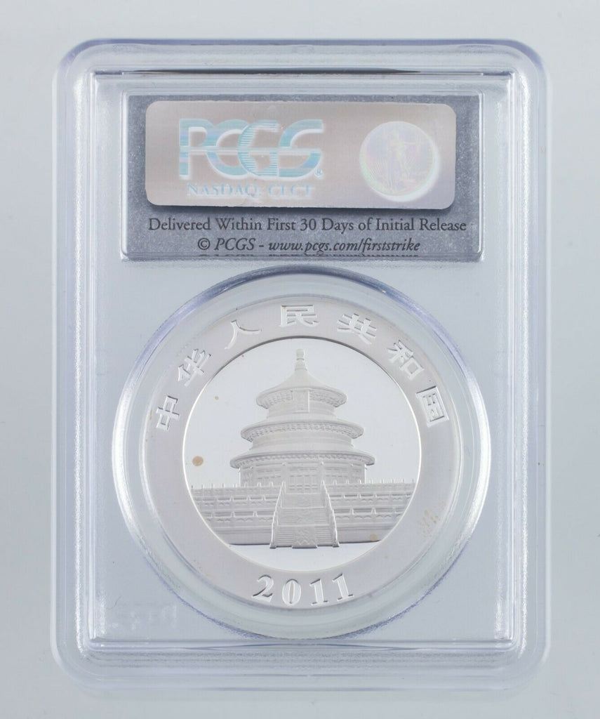 2011 China 10 Yuan Silver Panda Graded by PCGS as MS-70 First Strike