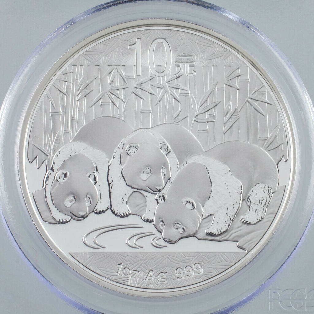 2013 China 10 Yuan Silver Panda Graded by PCGS as MS70! Gorgeous Strike