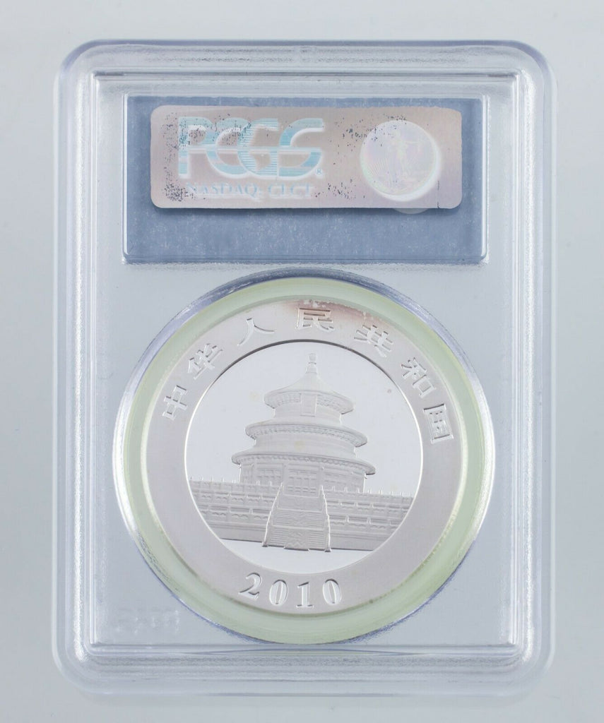 2010 China 10 Yuan Silver Panda Graded by PCGS as MS-70