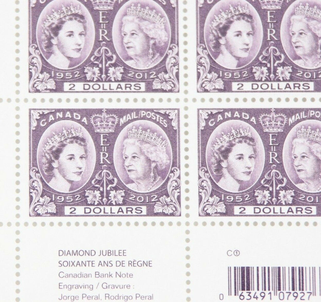2012 Lot of 8 Sheets $2 Queen Elizabeth II Diamond Jubilee Stamps Scott #2540