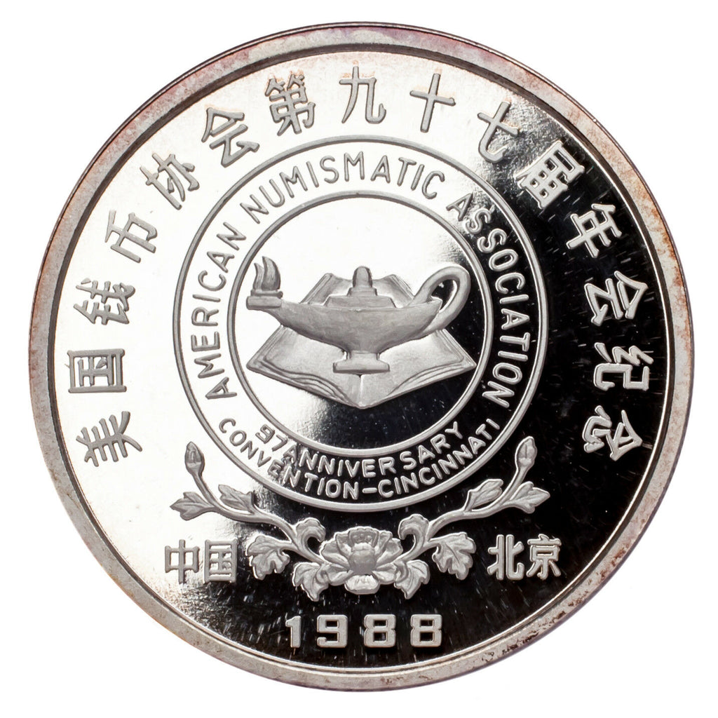 1988 China ANA Convention 97th Anniversary 1 oz .999 Silver Proof Medal w/ Box