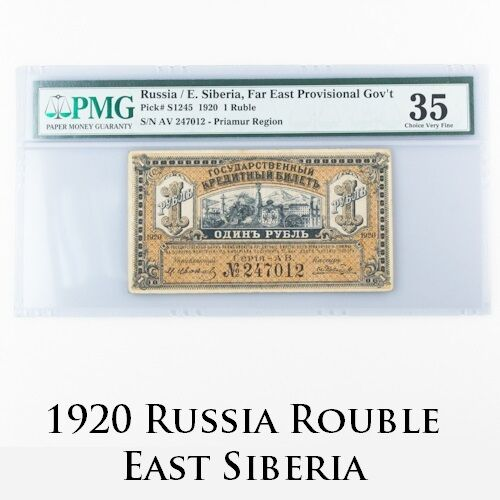 1920 Russia / E. Siberia, Far East Provisional Gov't 1 Ruble Graded by PMG VF-35