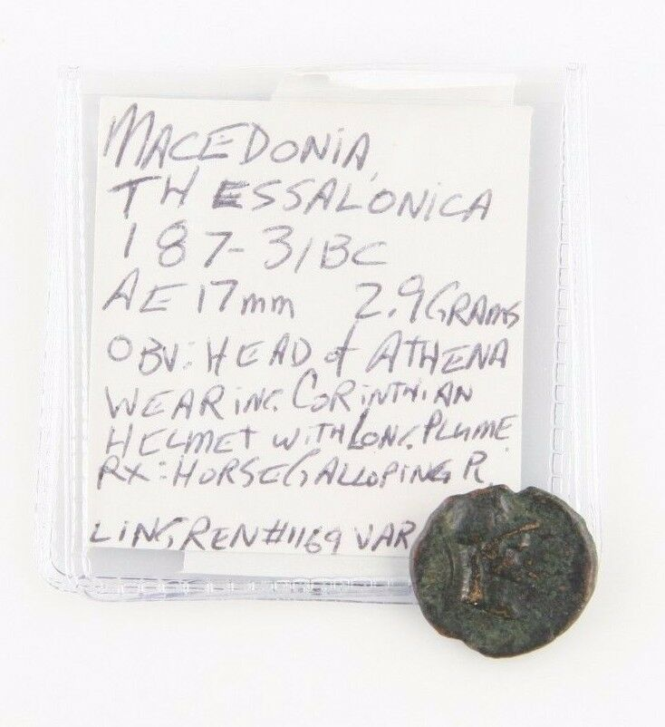 187-31 BC Macedonia AE17 Coin (VF) Athena Horse Thessalonica Lingren-1169
