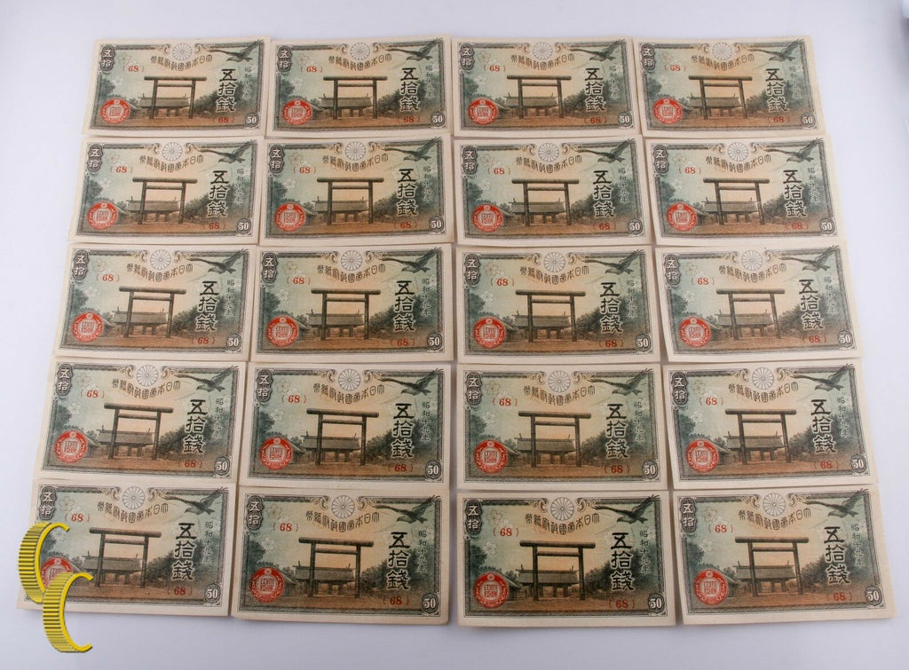 1945 Japanese 50 Sen Notes Lot of 20 Pieces All Uncirculated Condition