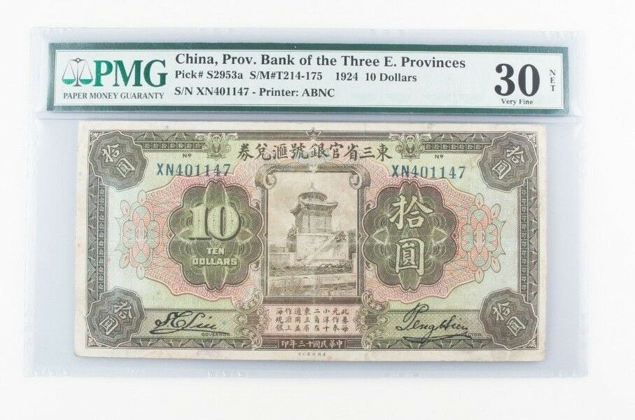 1924 China 10 Dollars (VF-30 NET PMG) Bank Three Eastern Provinces $10 P-S2953a