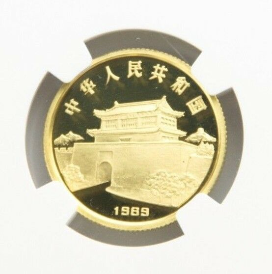 1989 China G150Y Lunar Series Snake Graded PF 69 Ultra Cameo by NGC w/ Box/Paper