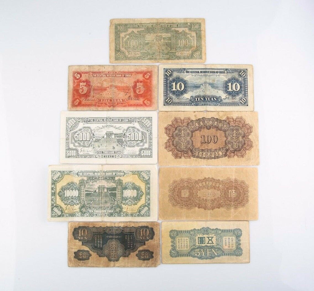1939-1945 China Yuan Yen Notes Lot (9) Japan Occupation Puppet Bank Military WW2