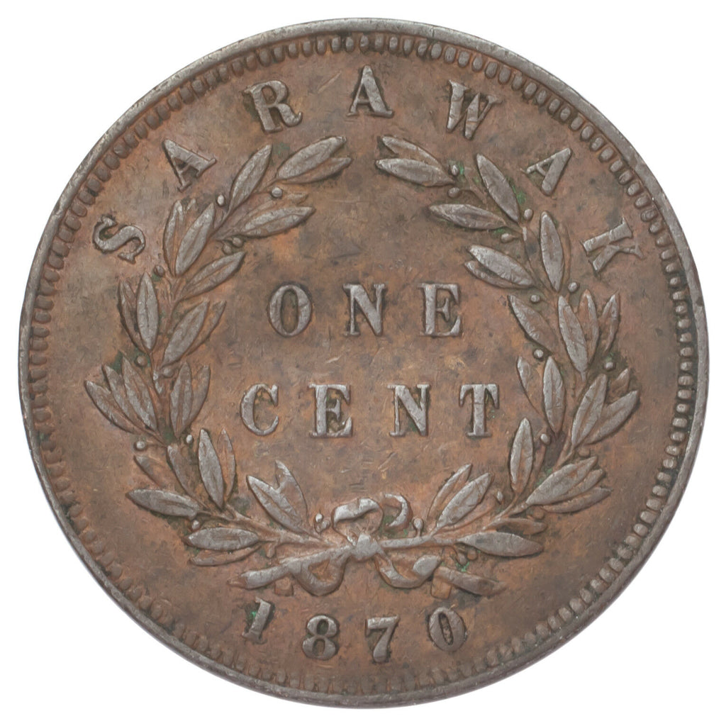 1870 Sarawak 1 Cent Copper Coin (Extra Fine, XF Condition) KM# 6