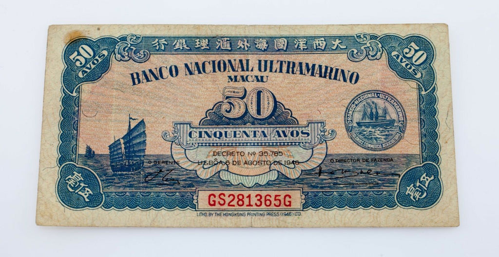 1946 Banco Nacional Ultramarino Macau 50 Avos Note Pick #38 Very Fine Condition