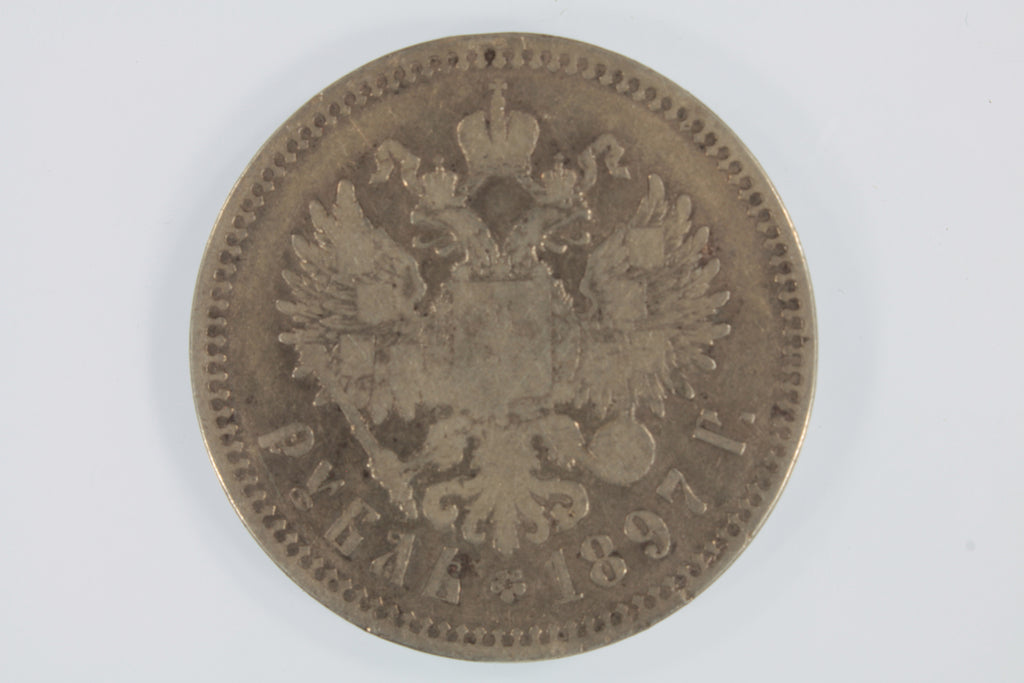 1897 Russia Rouble In Very Fine Condition Y# 59.1