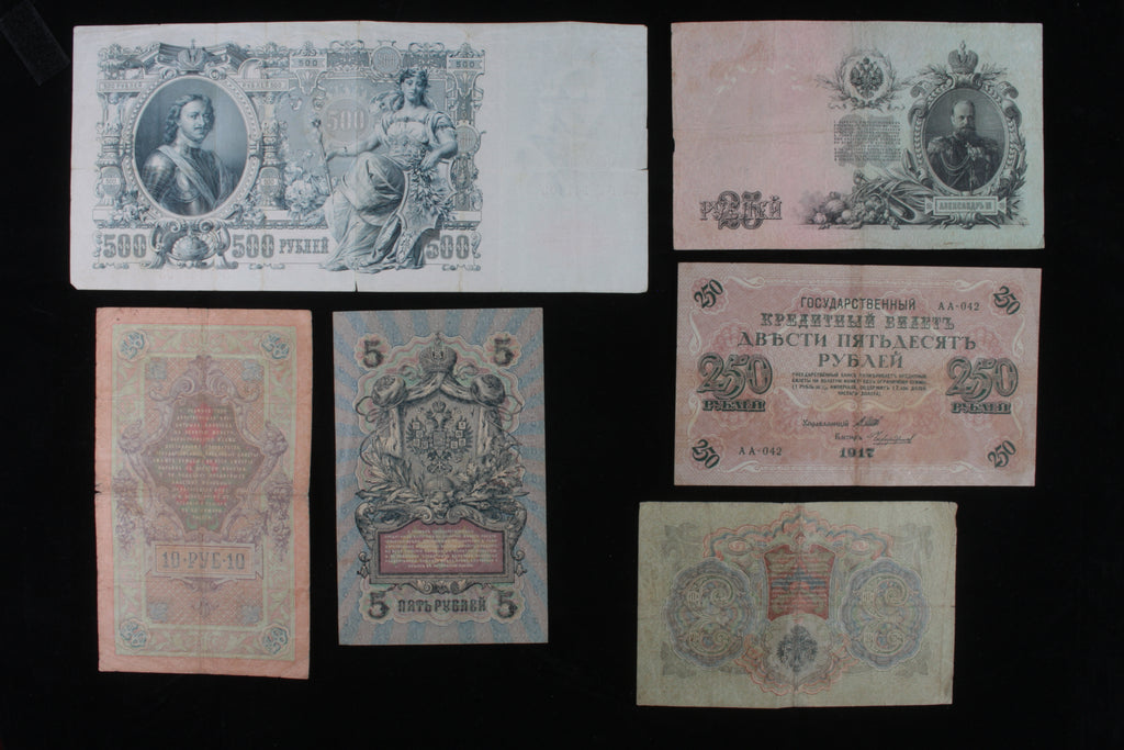1905-1917 Russia 6-Note Set // Tsar Nicholas II Imperial Currency // 3-500 Ruble