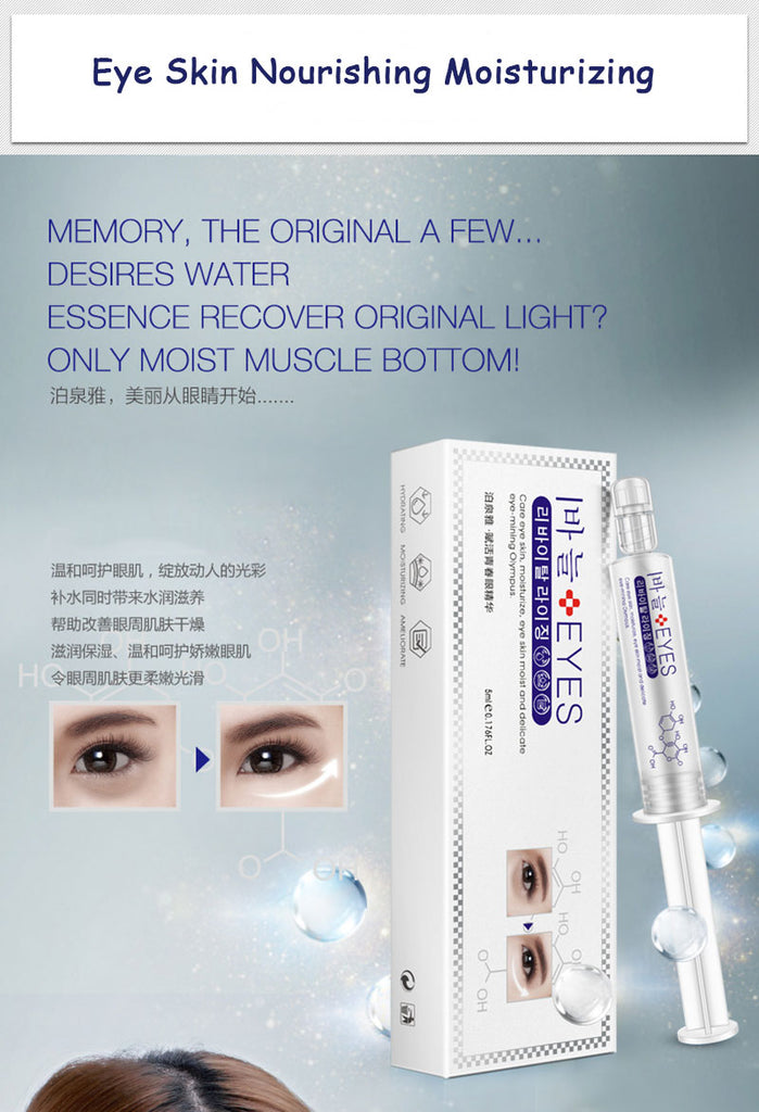 10pcs/lot BIOAQUA Hyaluronic Acid Essence Eye  Remove Dark Circles Anti-Aging