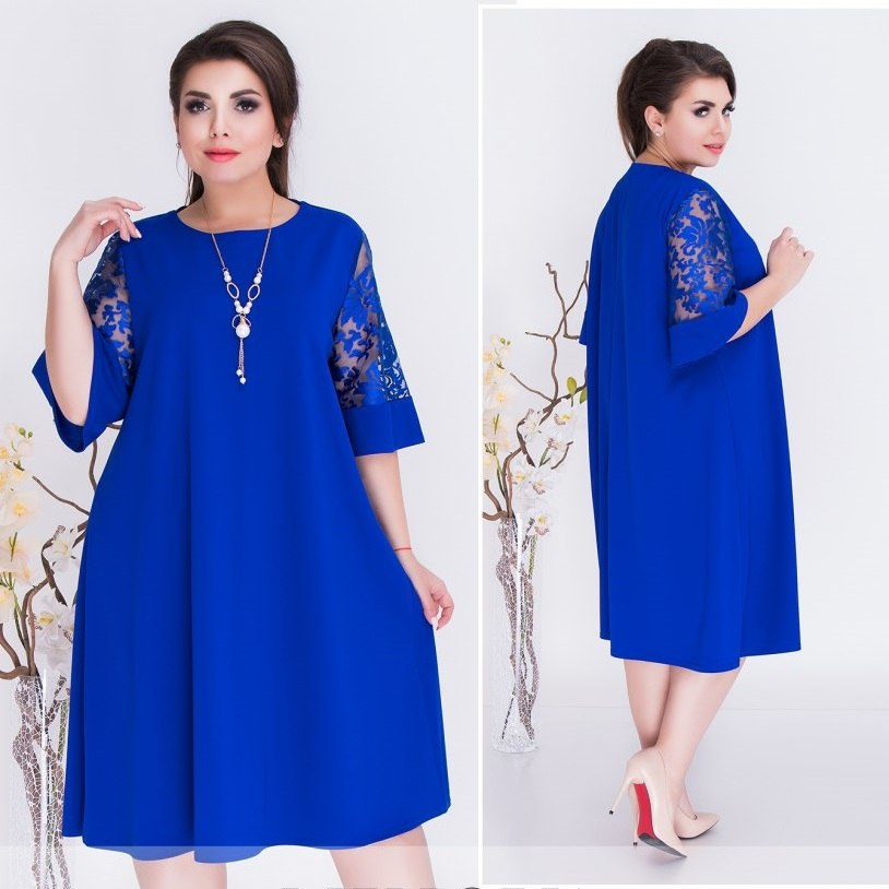 Plus Size Lace Sleeve Flare Casual Loose Dress Alltrendystuff