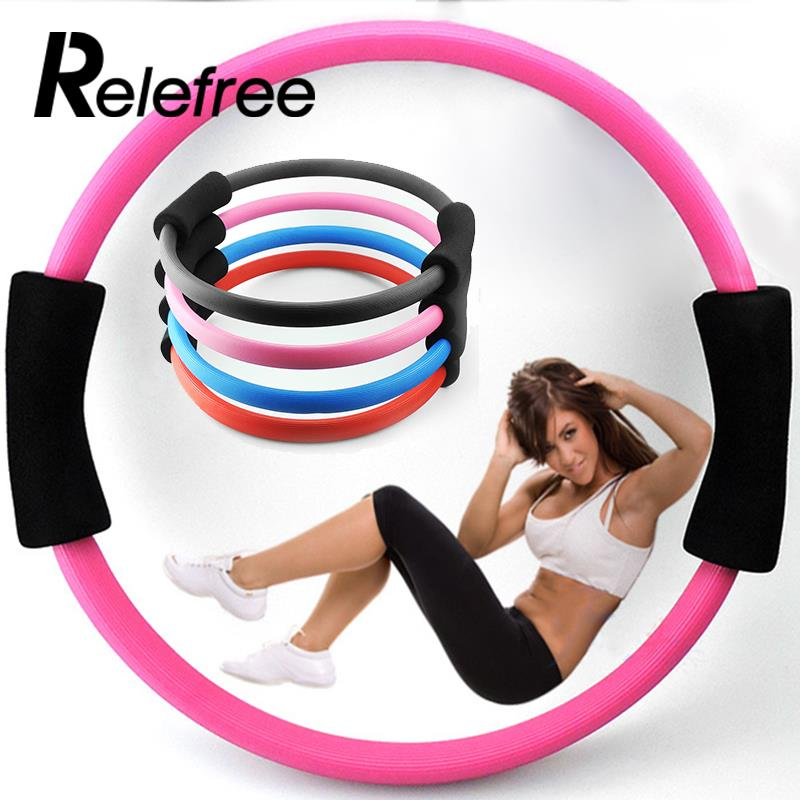 40CM Body Exercise Pilates Ring Relaxation