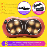 Shiatsu Back Neck Shoulder Body Massager
