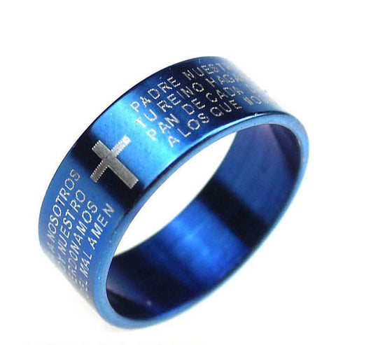 Scripture Cross Bible Ring