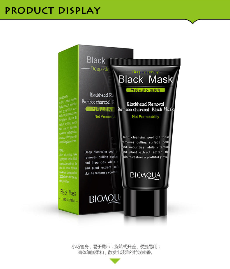 Blackhead Removal Bamboo charcoal Black Mask Deep Cleansing Peel Off Mask Pores Shrinking Acne Treatment