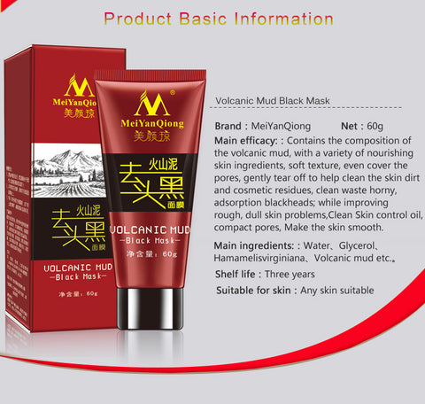 Image of Volcanic Mud Black Mask Face Care Acne Blackhead Removal Treatment Whitening Moisturizing Skin Care