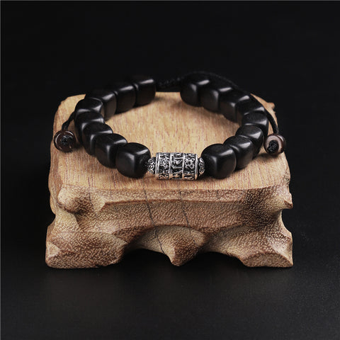 Image of Natural Dark Sander Wood Bracelet