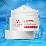 Korean Cosmetic Secret Skin Care Face Lift Essence Tender Anti-Aging Whitening Wrinkle Removal Face Cream