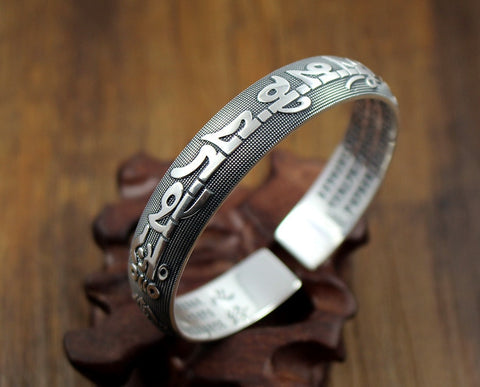 Incantations of the Great Mercy OM Mani Padme Hum Bracelet