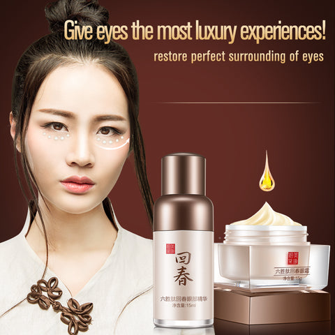 Image of Remove Dark Circle Anti Wrinkle Eye Cream & Eye Serum Anti-Puffiness Ageless