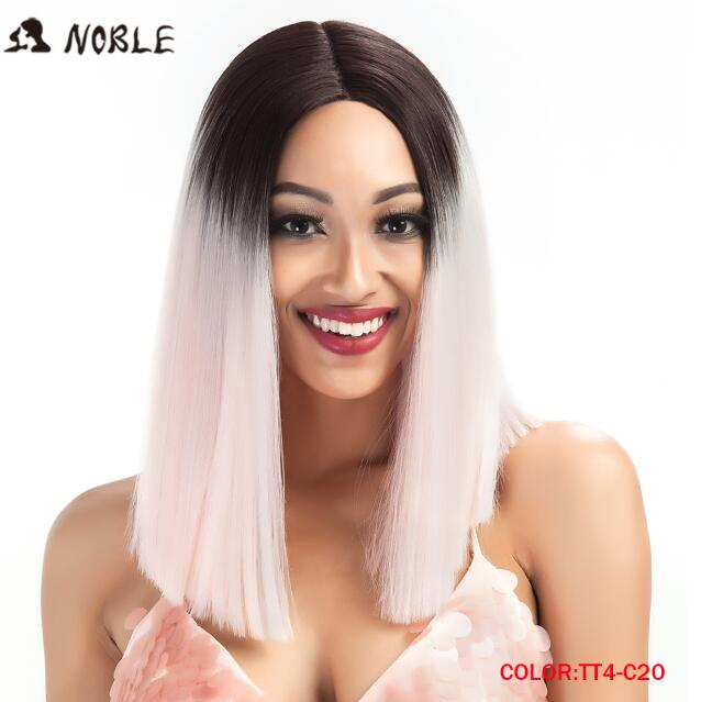 Straight Synthetic Lace Front Wig And T Part 14 Inch Wigs For Black Women