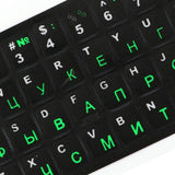 Russian keyboard cover Stickers For Mac Book Laptop PC KeybOARD 10