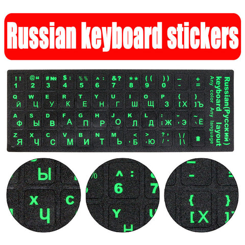 Image of Waterproof Russian Language Keyboard Stickers