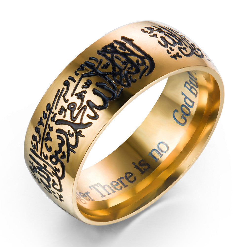 Muslim Allah Shahada One Stainless Steel Ring