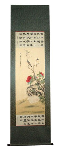 GA006 100% HAND PAINTED FLOWER BIRD CHINESE TRADITIONAL INK SCROLL PAINTING